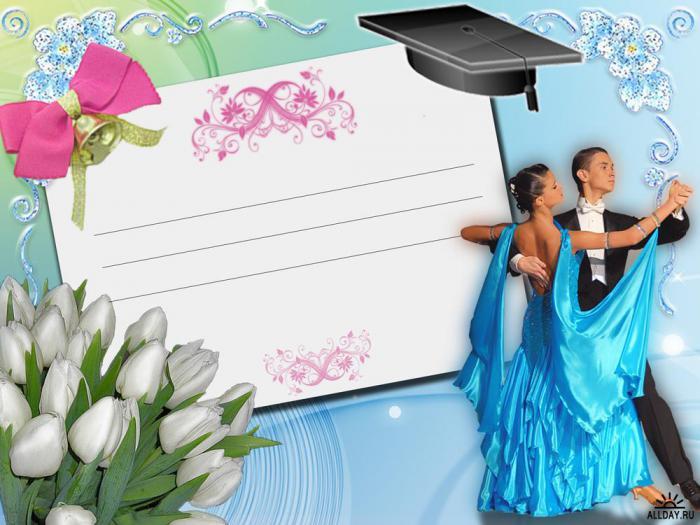 Шаблоны пригласительных открыток на выпускной