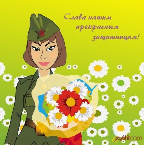 Поздравление с лейтенантом женщину 104