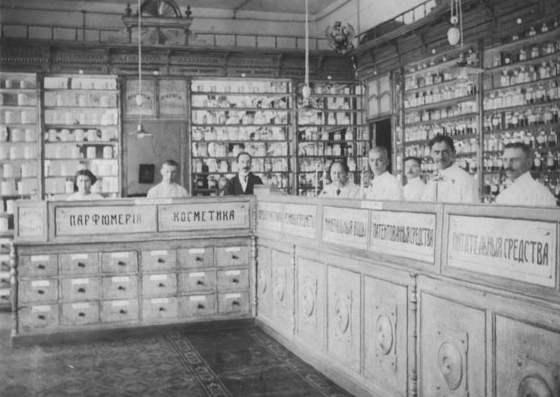 аптека на здоровье