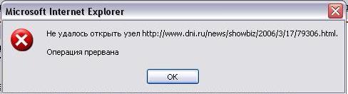 окошко браузера