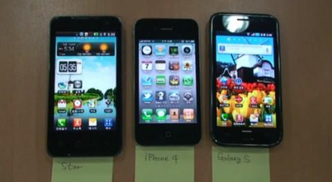 Двуядерные LG Optimus 2X