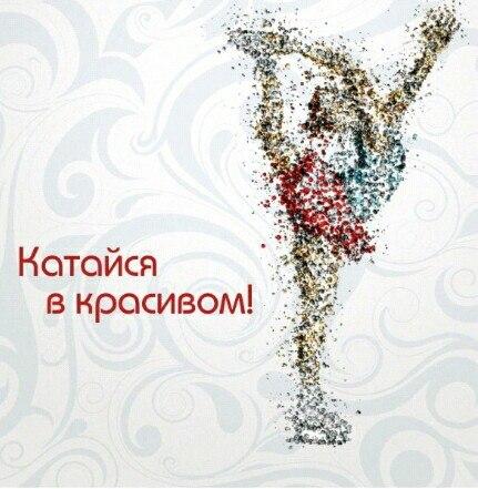 видеоуроки на фигурных коньках онлайн бесплатно