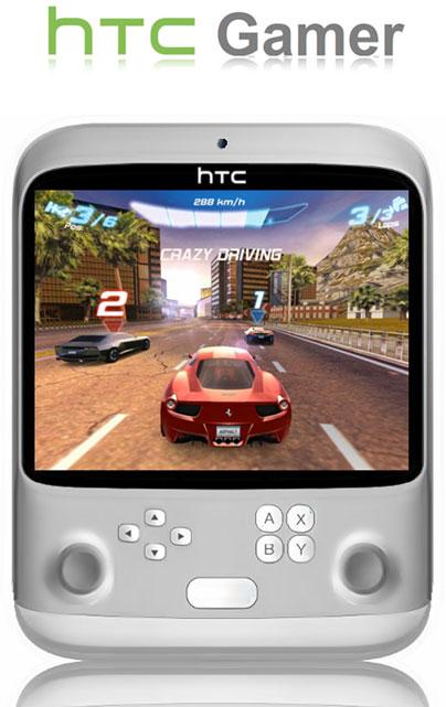 Первый в мире игровой планшет − HTC Gamer