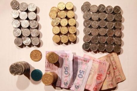Деньги на дороге… валяются