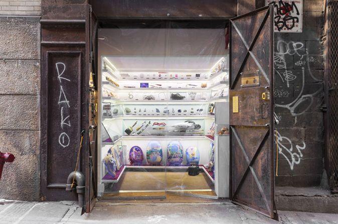 Однокомнатный музей