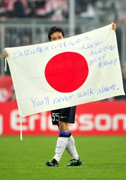 Спортсмены сочувствуют Японии
