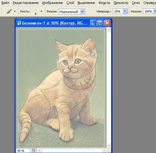 Уроки фотошопа часть 63 - Рисуем котенка на планшете