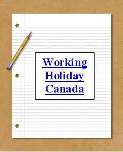 Работа за границей: деньги плюс отдых