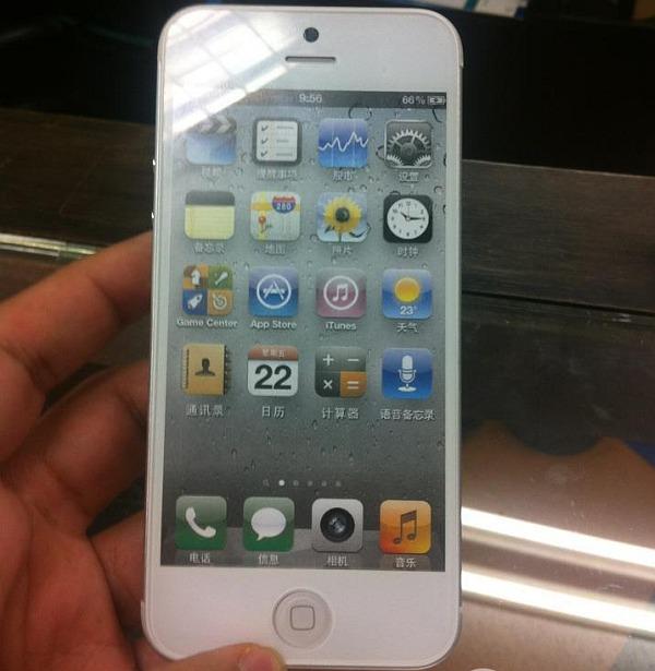 Какой он - iPhone 5?