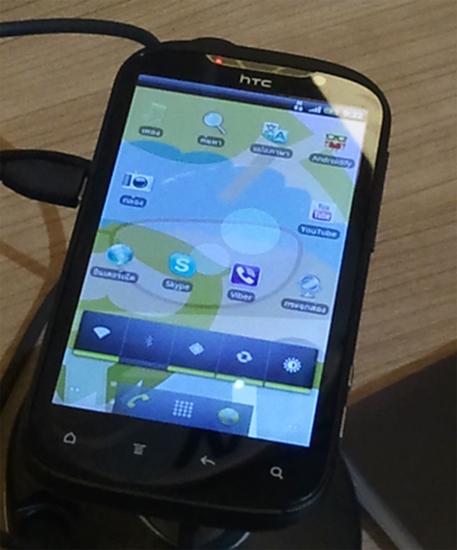 Просочились фото нового смартфона HTC Amaze 4g