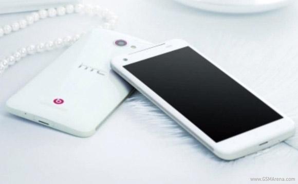 Завораживающая новинка HTC Deluxe