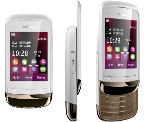 Рейтинг мобильных телефонов сентябрь