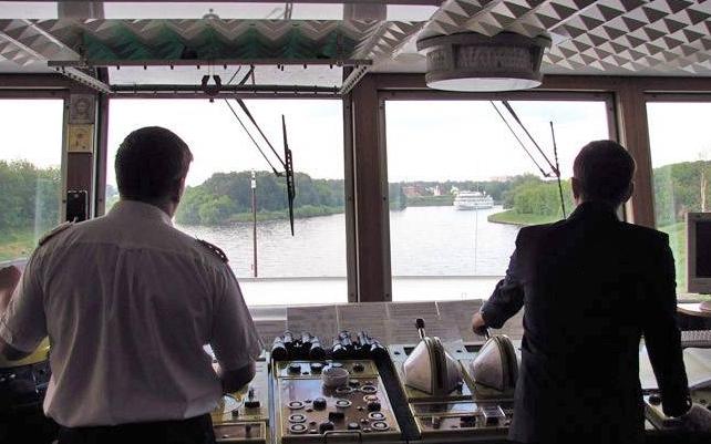 обязанности 1 штурмана-1 помощника механика в пароходстве согревание последующее испарение