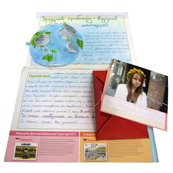 Eco Picture Diary