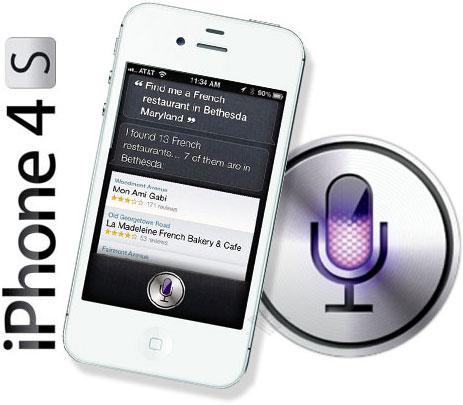 Рейтинг мобильных телефонов ноябрь 2011