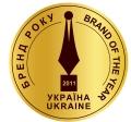 «БРЕНД ГОДА - 2011» назовет лидеров рынка Украины