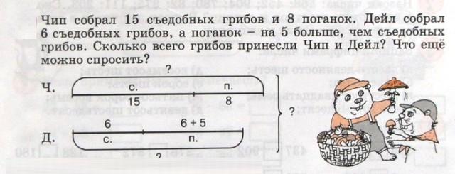 e92d5d8443d1da51c918cd3692c485c0.jpg