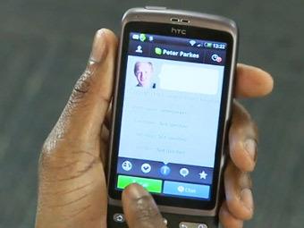 Сладкая парочка – Skype на Android