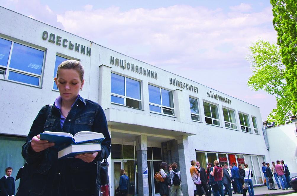 Секс в одесских университетах