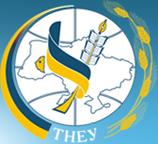 Тернопольский национальный экономический университет