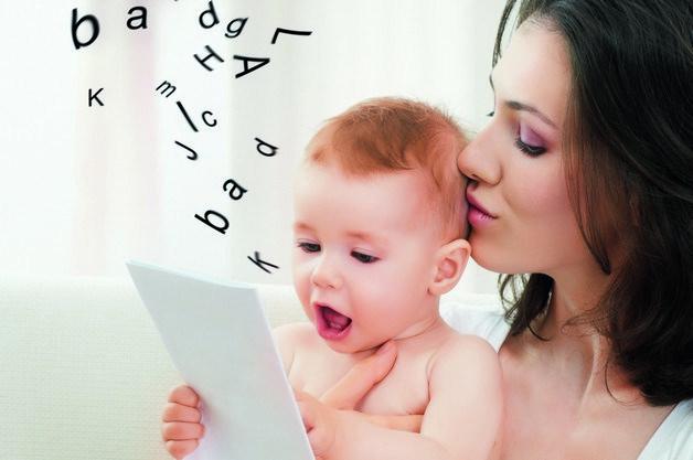 Развитие речи детей: учим малыша выражать мысли