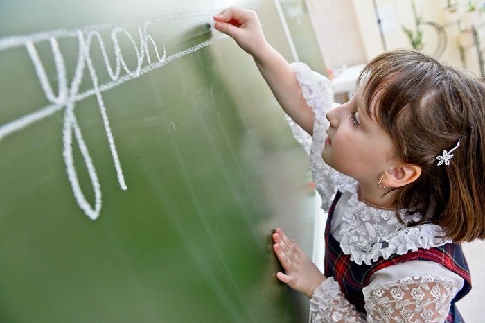 Особенности развития речи младших школьников