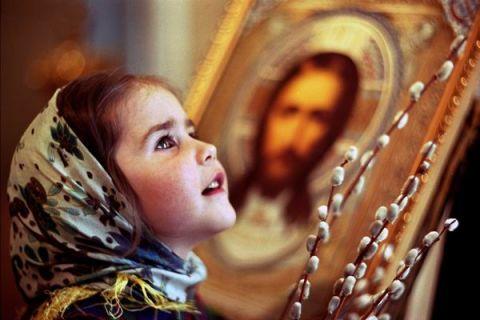 Особенности христианского воспитания детей