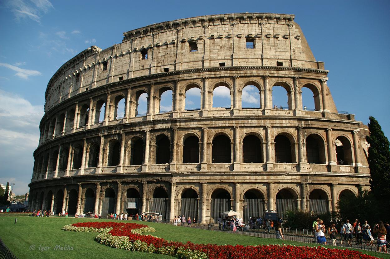 Римские игры