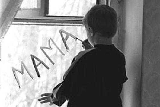 Особенности воспитания детей-сирот