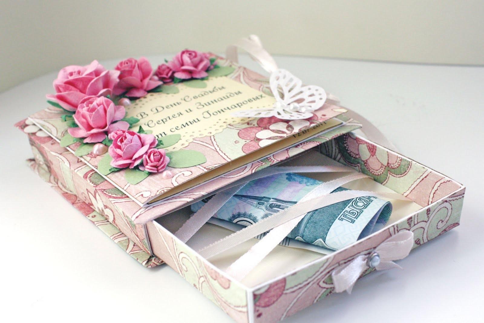 Подарки приколы со стихами на свадьбу