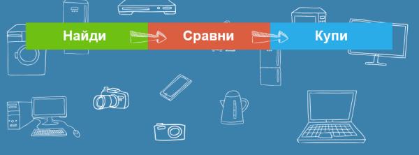 Price.ua поможет выбрать оптимальный планшет для школьника