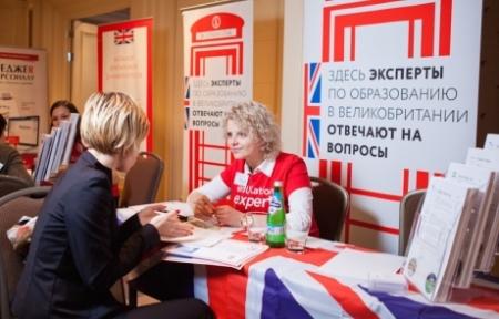 Европейское образование для новой Украины
