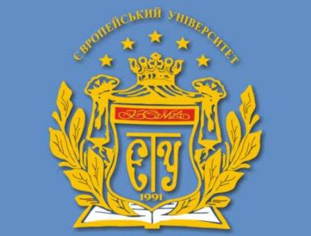 Миколаївська філія Європейського університету