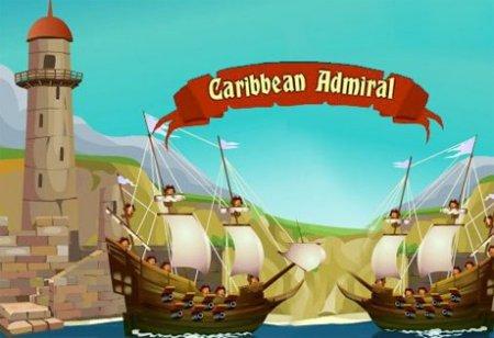 Прикольная онлайн игра стратегия - Адмирал Карибской затоки