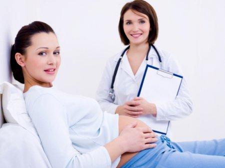 Беременность. На учете у врача.