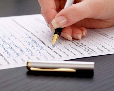 Как составить резюме по пути на собеседование?