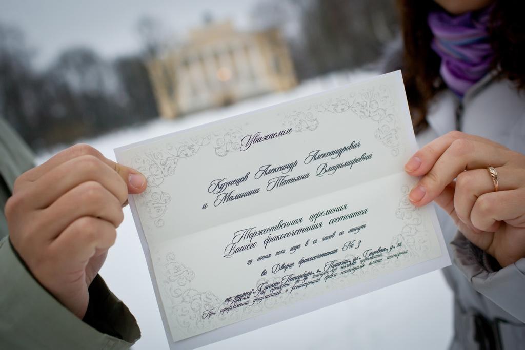Когда подавать заявление на роспись в загсе - Как подать заявление в Загс в Москве, что для этого нужно