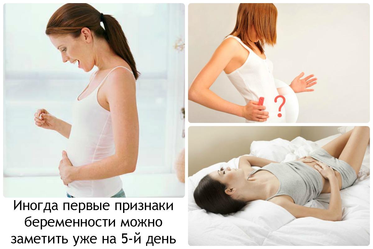 превращаются развратниц за сколько дней девушка понимает что беремена силой