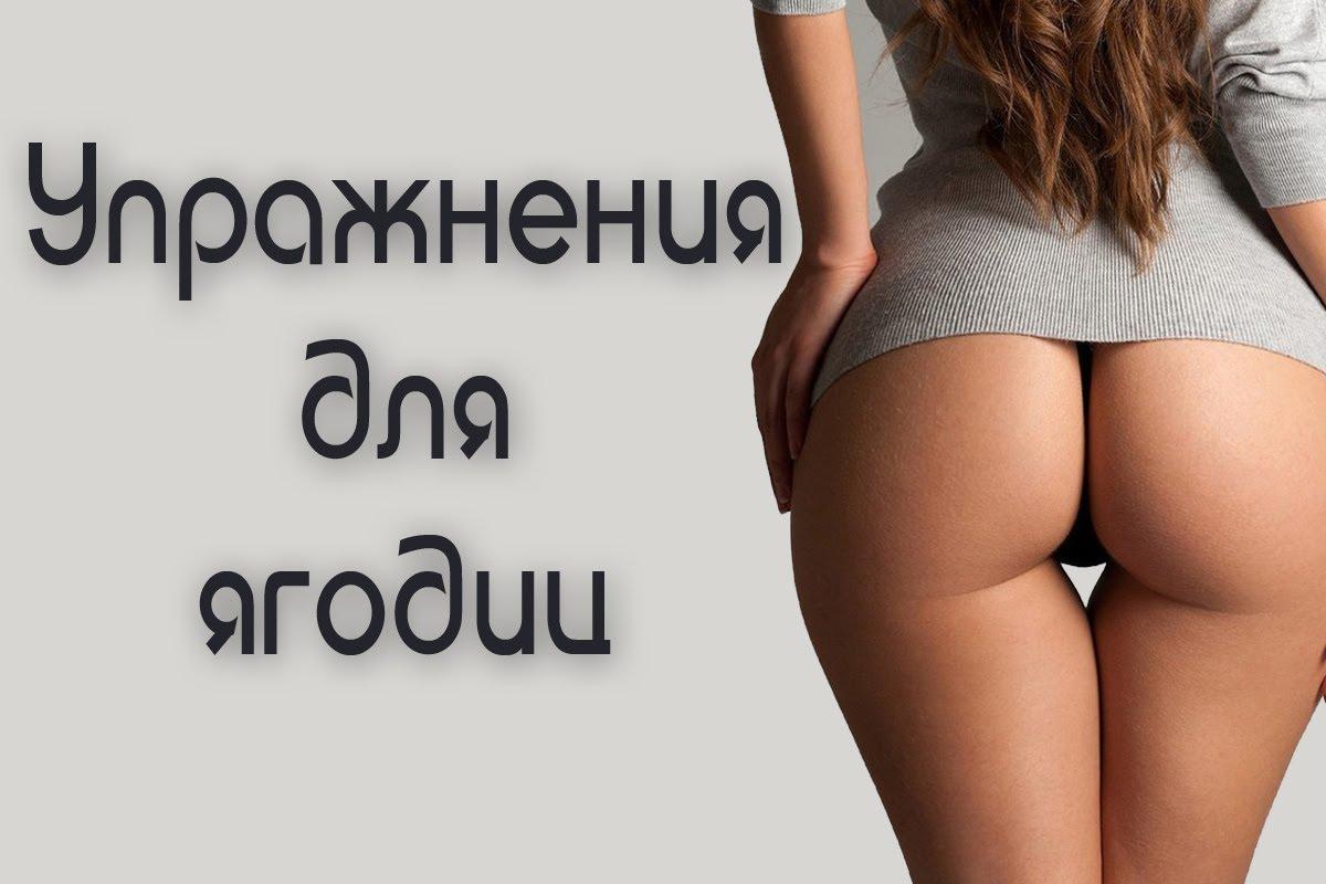 комплекс упражнений для похудения для мужчин дома