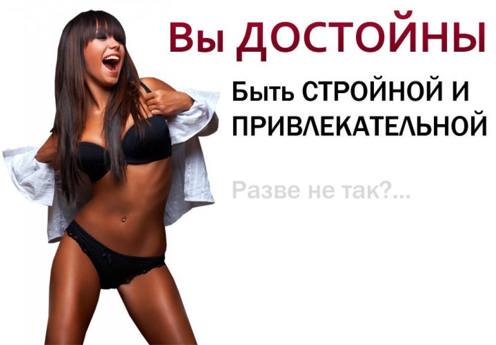 как похудеть без диет советы