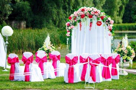 Виїзна реєстрація шлюбу