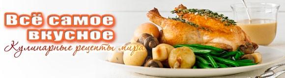 фото с кулинарные картинки рецепты