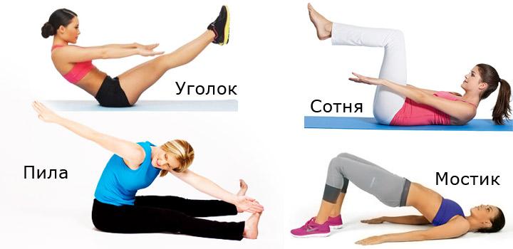 Упражнение пилатес для суставов видео лечение артроза коленного сустава мукосат