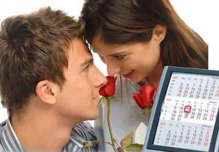 Планування весілля: з чого почати?