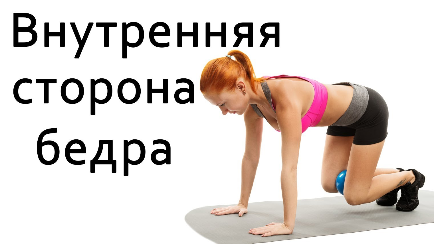 Обмотаться пищевой пленкой для похудения и бегать