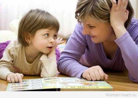 Як навчити дитину вимовляти букву «ш»: ТОП-5 вправ