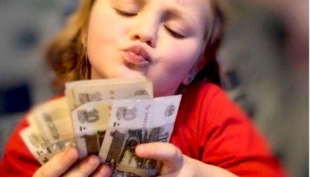 Виховання ощадливості у дітей дошкільного віку