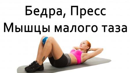 фітнес вправи для стегон