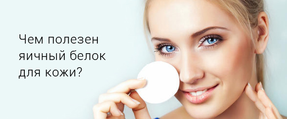 Маска для лица сухая кожа мед