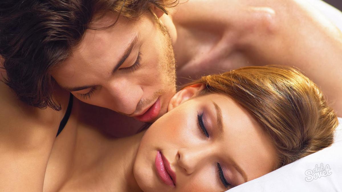 Может ли секс вернуть чувства мужчины